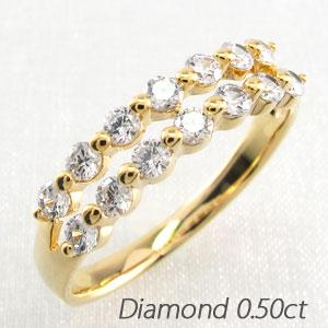エタニティリング ダイヤモンド レディース ダイヤ 指輪 2連 ダブル ハーフエタニティ 豪華 ゴールド k18 18k 18金 0.5カラット