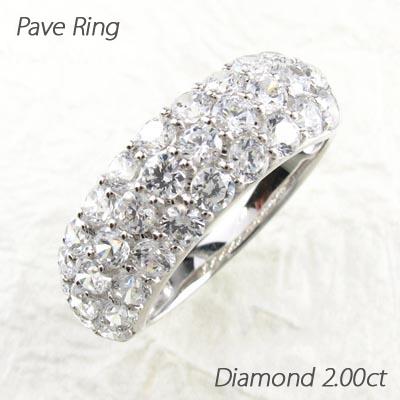 ダイヤモンド パヴェ リング 指輪 レディース ゴージャスダイヤモンド パヴェ リング 指輪 k18 18k 18金 ゴールド 2.0カラット