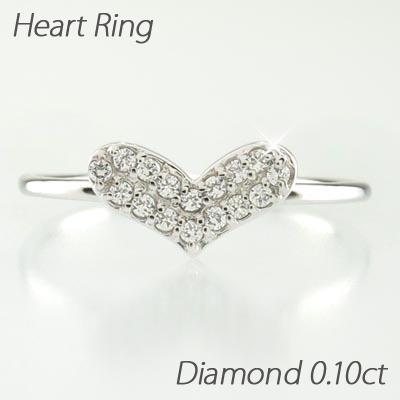 ダイヤモンド パヴェ リング 指輪 レディース ハート シンプル プラチナ 0.1カラット