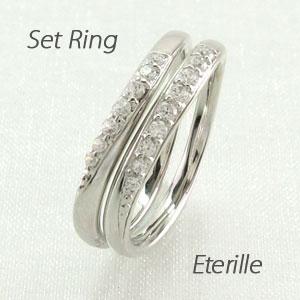 ピンキーリング ダイヤモンド ダイヤ プラチナ レディース 指輪 ピンキー シンプル カーブ ウェーブ セット