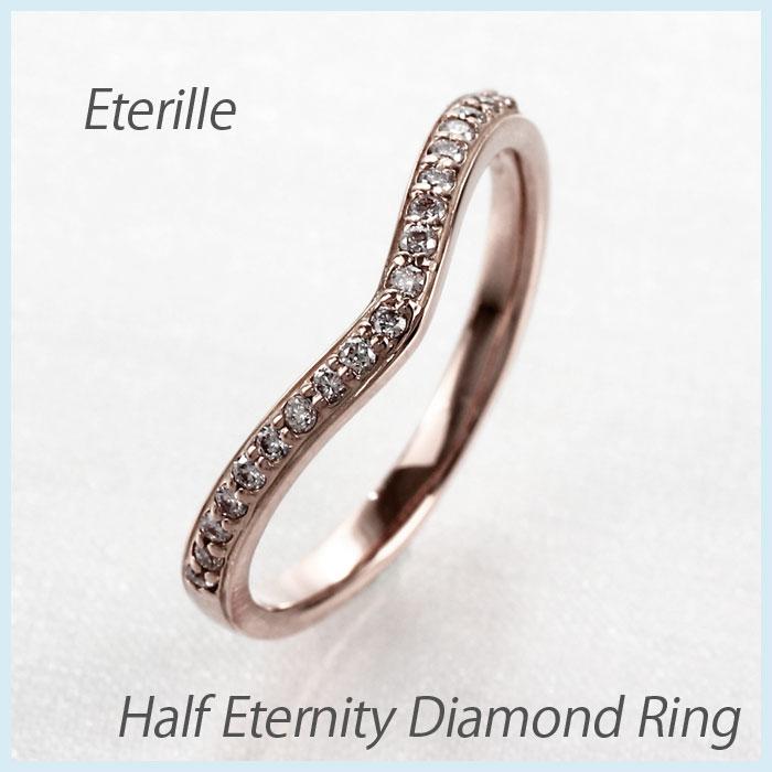 エタニティリング ダイヤモンド レディース ダイヤ 指輪 ハーフエタニティ V字 Vライン 18k ゴールド k18 18k 18金 マリッジリング 結婚指輪