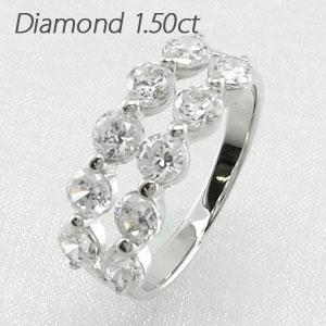 エタニティリング プラチナ ダイヤモンド ダイヤ レディース 指輪 2連 ダブル ハーフエタニティ 豪華 1.5カラット