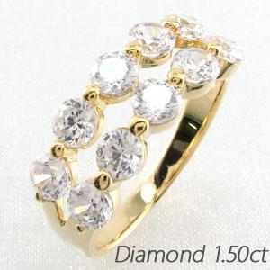 エタニティリング ダイヤモンド レディース ダイヤ 指輪 2連 ダブル ハーフエタニティ 豪華 ゴールド k18 18k 18金 1.5カラット