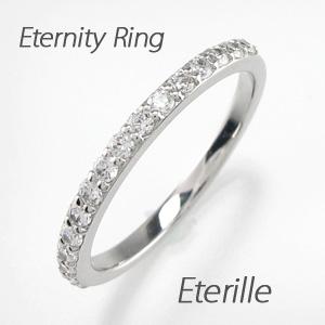 エタニティリング プラチナ ダイヤモンド ダイヤ レディース 指輪 ハーフエタニティ スレンダー アーム 0.3カラット 重ねづけ