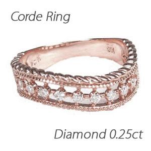 リング ダイヤモンド 指輪 レディース アンティーク ミル打ち 透かし k18 18k 18金 ゴールド なわ 縄網様