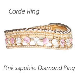 リング ダイヤモンド 指輪 レディース ピンクサファイア アンティーク ミル打ち 透かし k18 18k 18金 ゴールド なわ 縄網様