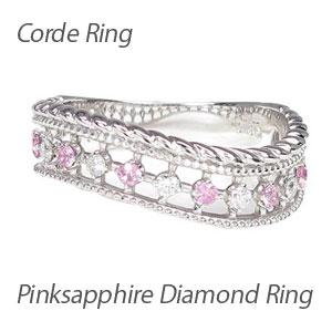 リング プラチナ ダイヤモンド 指輪 レディース ピンクサファイア アンティーク ミル打ち 透かし プラチナ なわ 縄網様
