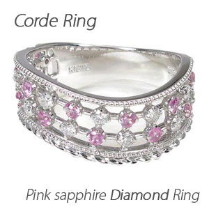 リング プラチナ ダイヤモンド 指輪 レディース ピンクサファイア アンティーク ミル打ち 透かし プラチナ なわ 縄網様 0.5カラット