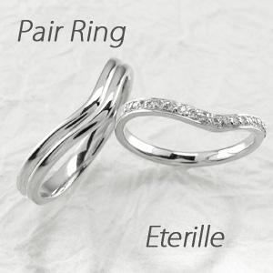 ペアリング 刻印 プラチナ ダイヤモンド 結婚指輪 マリッジリング V字 Vライン
