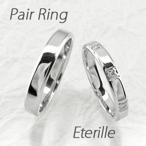 ペアリング 刻印 プラチナ ダイヤモンド 結婚指輪 マリッジリング 平打ち シンプル 地金 トリロジー