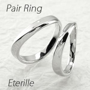 ペアリング 刻印 ゴールド ダイヤモンド 結婚指輪 マリッジリング カーブ ウェーブ k18 18k 18金