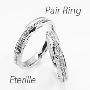 ペアリング 刻印 ゴールド ダイヤモンド 結婚指輪 マリッジリング アンティーク ミル打ち k18 18k 18金