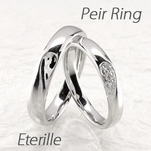 ペアリング 刻印 ゴールド ダイヤモンド 結婚指輪 マリッジリング ハート k18 18k 18金