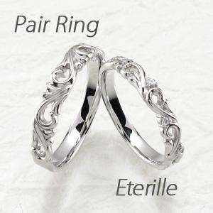 ペアリング 刻印 プラチナ ダイヤモンド 結婚指輪 マリッジリング 透かし アンティーク アラベスク 地金