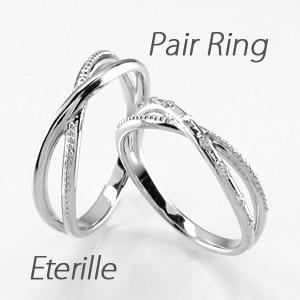 ペアリング 刻印 プラチナ ダイヤモンド 結婚指輪 マリッジリング クロス ミル打ち 地金