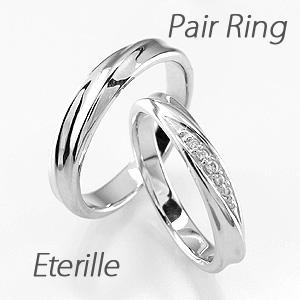 ペアリング 刻印 ゴールド ダイヤモンド 結婚指輪 マリッジリング ツイスト K10 10k 10金