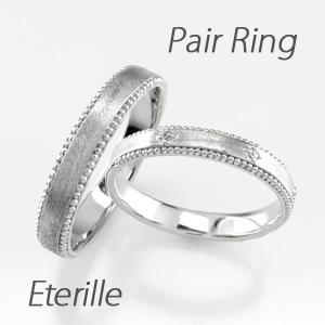 ペアリング 刻印 プラチナ ダイヤモンド 結婚指輪 マリッジリング アンティーク ミル打ち つや消し トリロジー