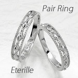 ペアリング 刻印 プラチナ ダイヤモンド 結婚指輪 マリッジリング アンティーク