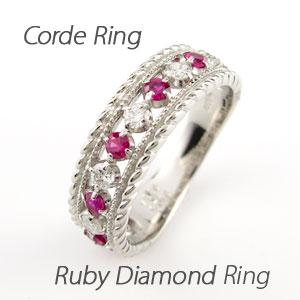 リング ダイヤモンド 指輪 レディース アンティーク ミル打ち 透かし ルビー カラーストーン 誕生石 k18 18k 18金 ゴールド なわ 縄網様 0.5カラット
