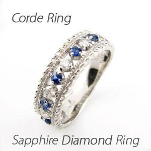 リング ダイヤモンド 指輪 レディース サファイア アンティーク ミル打ち 透かし カラーストーン 誕生石 k18 18k 18金 ゴールド なわ 縄網様 0.5カラット