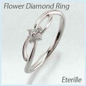 リング プラチナ ダイヤモンド 指輪 レディース フラワー 花 カーブ スレンダー 細身 華奢 シンプル プラチナ