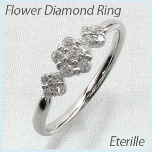 リング プラチナ ダイヤモンド 指輪 レディース フラワー モチーフ 花 プラチナ 0.3カラット
