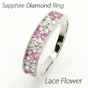 ダイヤモンド パヴェ リング 指輪 レディース ピンクサファイア フラワー 花 アンティーク ミル打ち 透かし ゴージャス プラチナ
