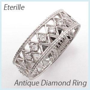 リング プラチナ ダイヤモンド 指輪 レディース アンティーク 透かし レース 縄 なわ プラチナ