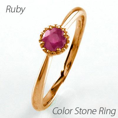 ルビー リング 指輪 レディース 7月 誕生石 一粒 カラーストーン ミル打ち アンティーク k18 18k 18金 ゴールド
