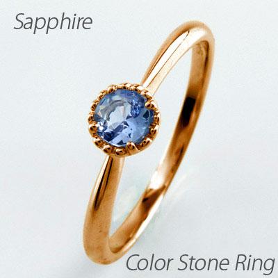 サファイア リング 指輪 レディース 9月 誕生石 一粒 カラーストーン ミル打ち アンティーク k18 18k 18金 ゴールド