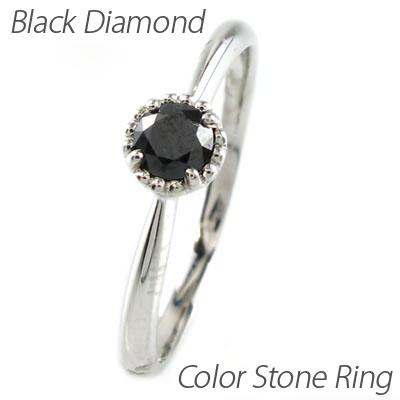 ブラックダイヤモンド リング 指輪 レディース 4月 誕生石 一粒ミル打ち アンティーク k18 18k 18金 ゴールド