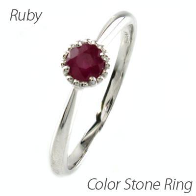 ルビー リング 指輪 レディース 7月 誕生石 一粒 カラーストーン ミル打ち アンティーク プラチナ