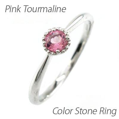 ピンクトルマリン リング 指輪 レディース 10月 誕生石 一粒 カラーストーン ミル打ち アンティーク k18 18k 18金 ゴールド