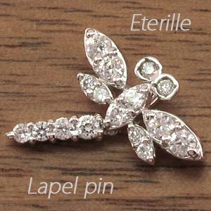 ラペルピン メンズ ダイヤモンド トンボ 0.3カラット プラチナ pt900