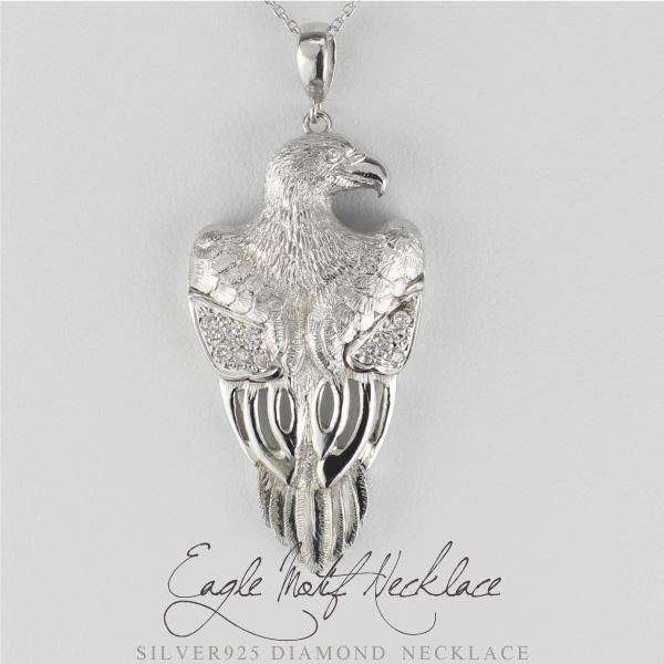 わし 鷲 鷹 イーグル ネックレス 彫金 施しダイヤモンド 4月 誕生石 アニマル シルバーアクセサリー SV925 シルバー925 メンズ レディース シンプル 誕生日 記念日 プレゼント ギフト