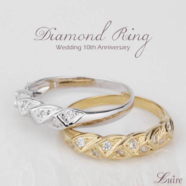 リング レディース ダイヤモンドリング ダイヤ リング 結婚 10周年 リング K18WG/YG/PG 天然ダイヤモンド 誕生日 記念日 指輪 プレゼント ギフト 結婚記念