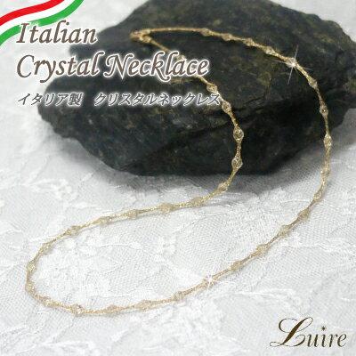 K18 ゴールド イタリア製 クリスタル ネックレス ペンダント パワーストーン 誕生日 プレゼント 【K18ゴールド】 【送料無料】