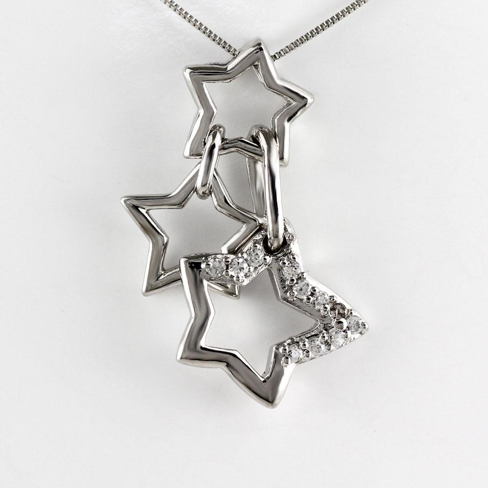ダイヤモンド ネックレス ペンダント レディース スター 星 ブラ 揺れる トリプル 3連 プラチナ pt900