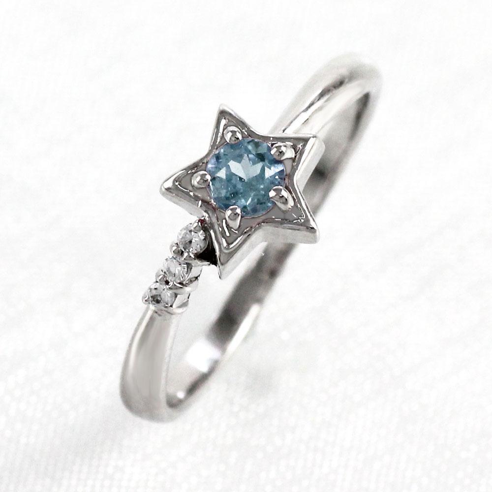 アクアマリン リング カラーストーン 指輪 誕生石 ダイヤ ダイヤモンド プラチナ pt900 レディース 一粒 スター 星
