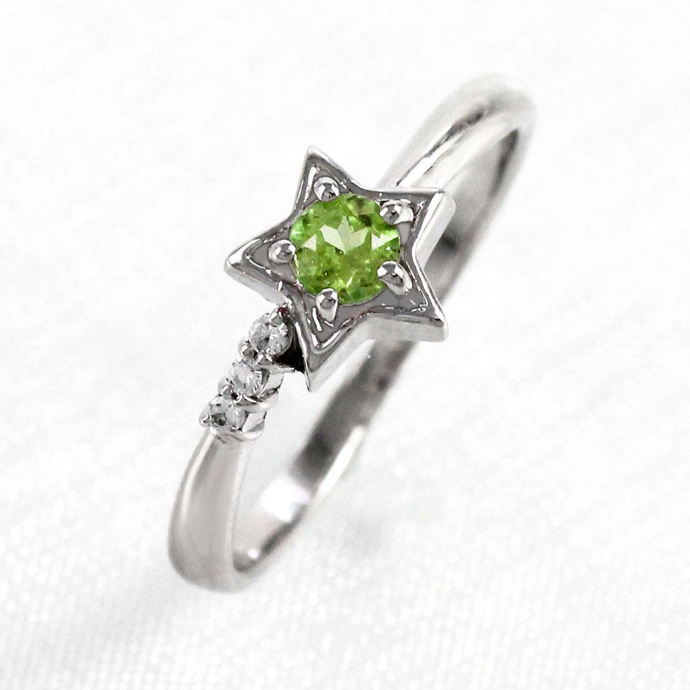 ペリドット リング カラーストーン 指輪 誕生石 ダイヤ ダイヤモンド プラチナ pt900 レディース 一粒 スター 星