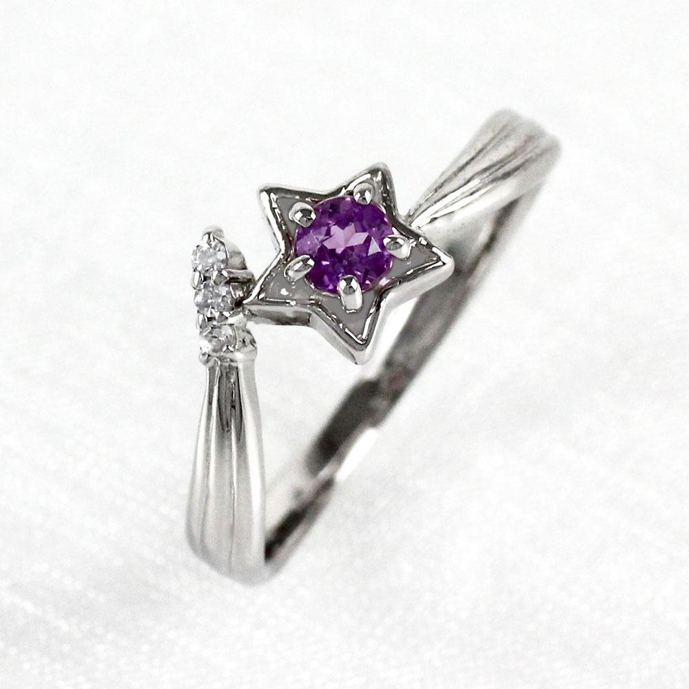 アメジスト リング カラーストーン 指輪 誕生石 ダイヤ ダイヤモンド レディース 一粒 スター 星 ゴールド k18 18k 18金