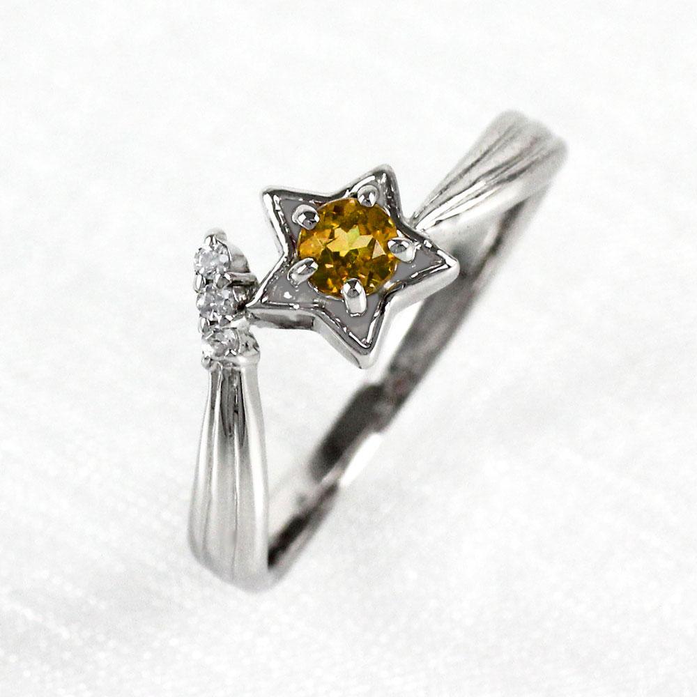 シトリン リング カラーストーン 指輪 誕生石 ダイヤ ダイヤモンド レディース 一粒 スター 星 ゴールド k18 18k 18金
