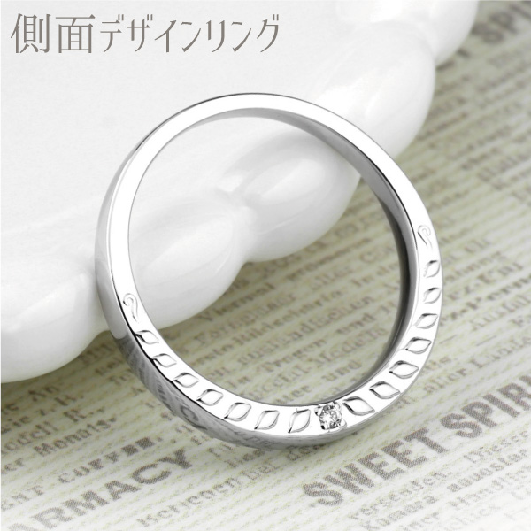 リング メンズ エタニティ ダイヤ リング プラチナ 側面模様 誕生日 記念日 Pt900 結婚指輪 ブライダルリング プレゼント ギフト 結婚記念 自分ご褒美