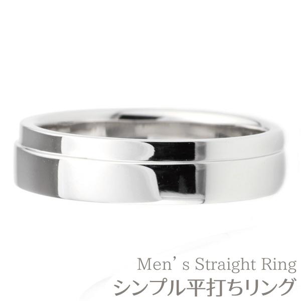 リング メンズ 平打ち ストレート 幅広 シンプル K18ゴールド ホワイトゴールド イエローゴールド ピンクゴールド 誕生日 記念日 結婚指輪 ブライダルリング プレゼント ギフト 結婚記念 自分ご褒美