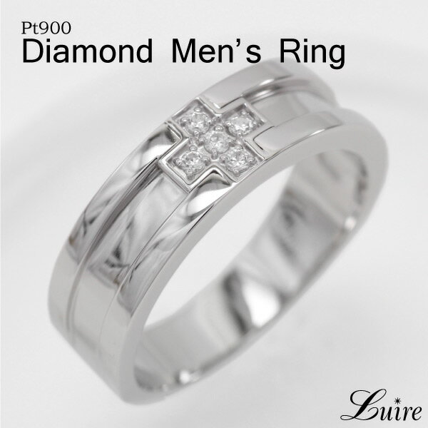 プラチナリング メンズ クロス 幅広 平打ち ダイヤモンド リング 誕生日 記念日 Pt900 結婚指輪 ブライダルリング プレゼント ギフト 結婚記念 自分ご褒美