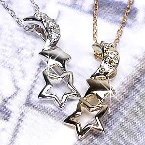 【送料無料】月 星☆ムーン スター スリーストーン ペンダント ネックレス ダイヤモンド 誕生日 自分ご褒美 K18 ゴールド