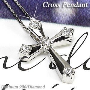 クロスペンダント ネックレス ダイヤモンド 十字架  誕生日 プレゼントプラチナ900 【送料無料】