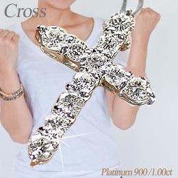 プラチナ900 【送料無料】クロスペンダント ネックレス ダイヤ1.00ct 十字架 ダイヤモンド 誕生日 プレゼント