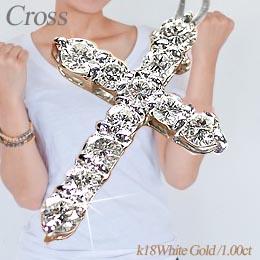 K18ゴールド クロス ダイヤ1.00ct ペンダント ネックレス 十字架 ダイヤモンド 誕生日 プレゼント【送料無料】