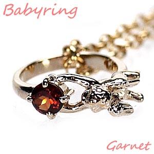 【1月の誕生石】ガーネット ベビーリング エンジェル 出産祝い 誕生日 プレゼントK18 ゴールド 【K18WG】【K18YG】【K18PG】 【送料無料】